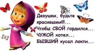 http://ts02.spac.me/tpic/883ed6be2322f9729334e4009bd82632/99884747.p.320.320.0.jpg?1434304823
