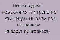 http://www.butovopark.com/forum/upload/foto/7/3/8/607b3e6e3fe9f283f19a9d7af3837.jpg