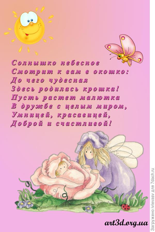 http://s013.radikal.ru/i322/1201/50/83fdc1f21569.jpg