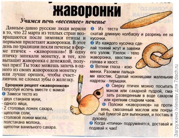 http://img0.liveinternet.ru/images/attach/b/3/20/902/20902733_img031.jpg