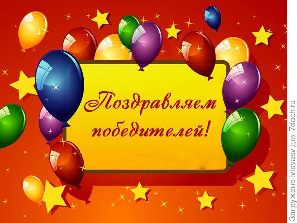 http://www.uzdanews.by/wp-content/uploads/2015/12/111.jpg