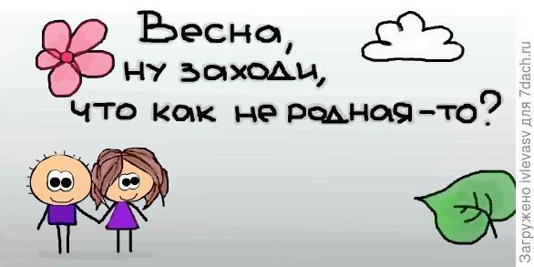 http://stat8.blog.ru/lr/0b10df2ea7bbdda290e30d306df1e479