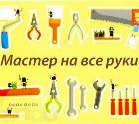 http://rab99.ru/files/ob/3431/234ad0022b37.jpg