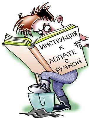 http://stalkeruz.com/stalker_images/forum/nemnogo_prikolnyh_kartinok_2.jpg
