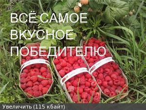 http://savepic.su/1952469m.jpg