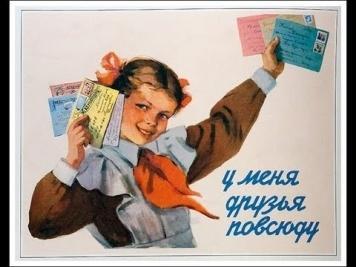 Пионерка http://hit-muzyka.ru/uploads/thumbs/8/0/1/801d18438c10f46501cbe74490a67c94.jpg