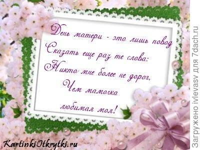 http://kartinkiotkrytki.ru/wp-content/uploads/2012/11/0-14.jpg