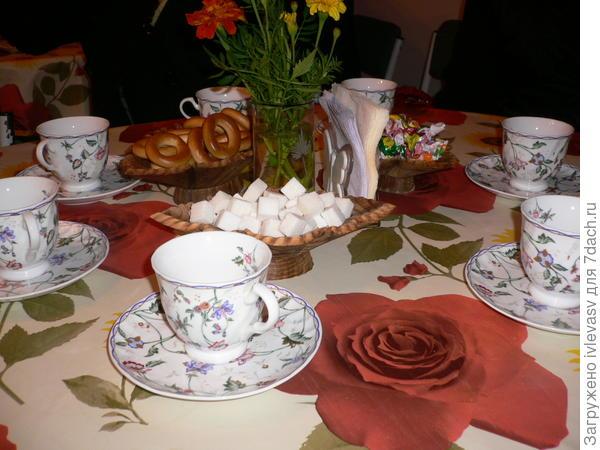 Авдотьин чай