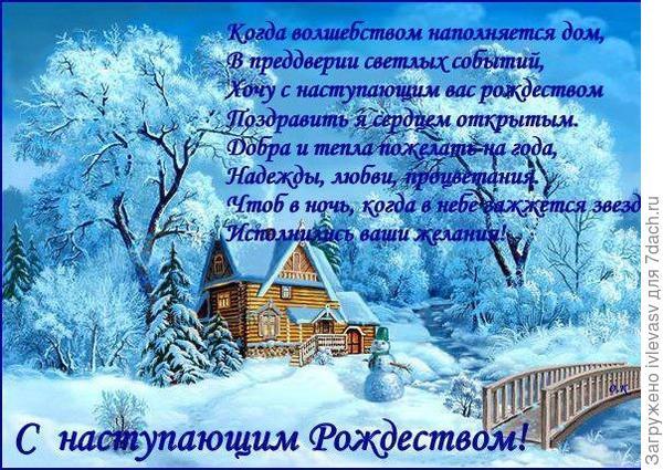 http://cs7002.userapi.com/c402219/v402219782/10f3b/wEg5D-wXGFE.jpg
