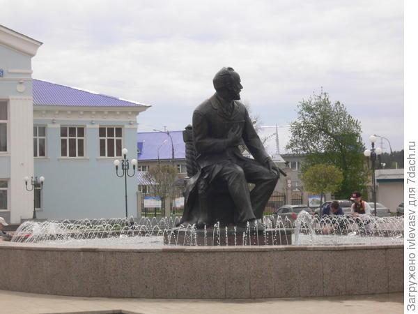 г. Чайковский
