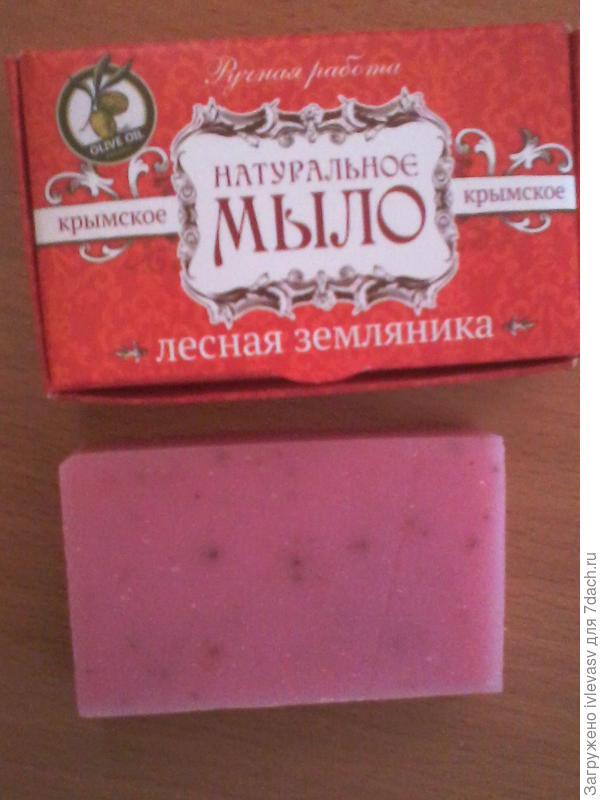 Крымский подарок
