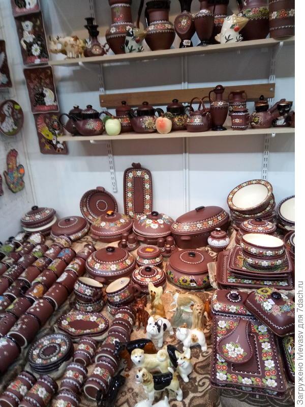Донецкая керамика