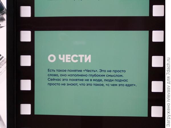 Светлая память великому режиссеру.