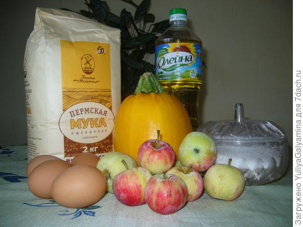 масло, кабачки, яблоки, яйца