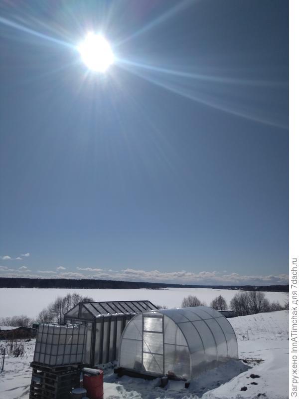 Солнечный аррель