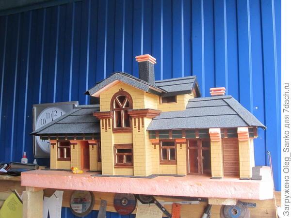 Макет дома выполнен задолго до начала строительства