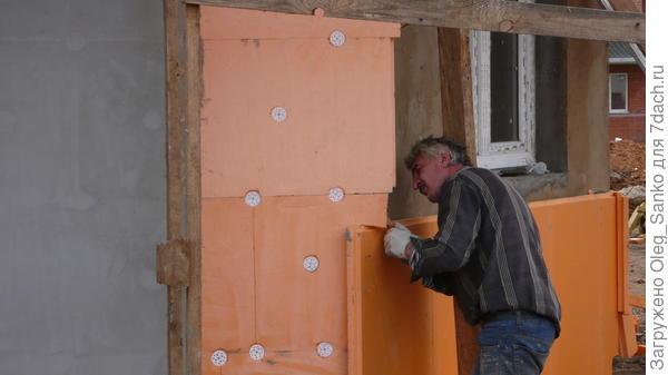 Монтаж  фасадной теплоизоляции