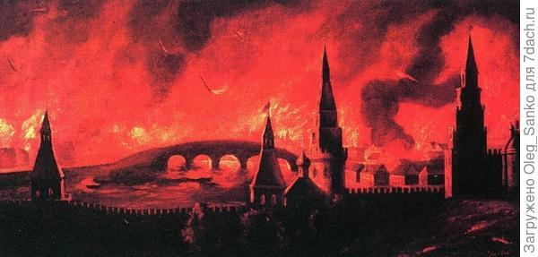 Пожар в Москве - картина неизвестного художника первой четверти 19 века