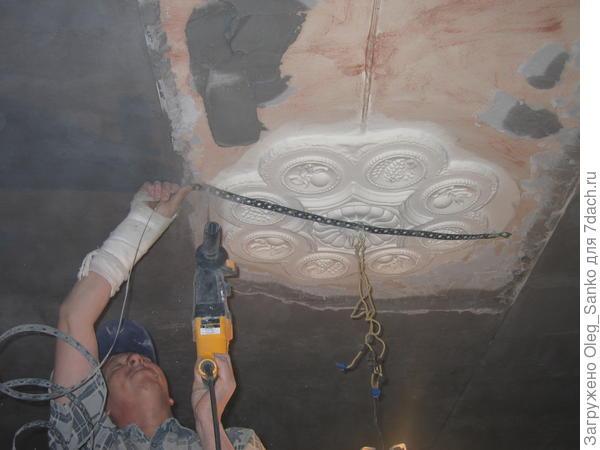 Применение ударной дрели при снятии с потолка лепного украшения
