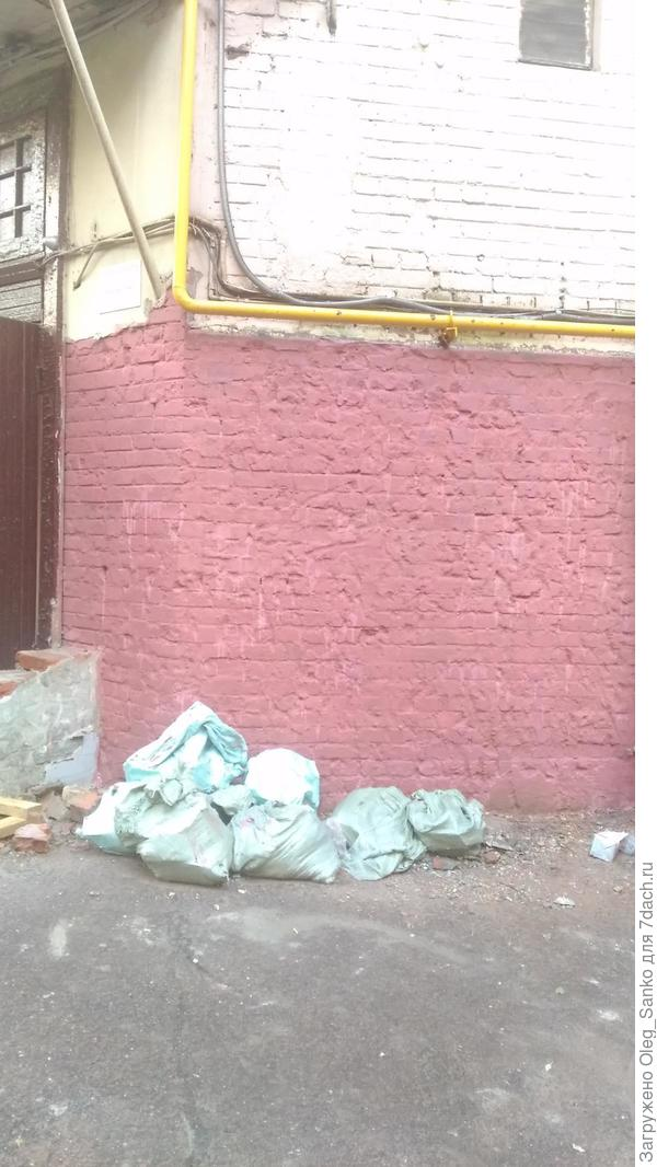 Розовый - это бетоноконтакт