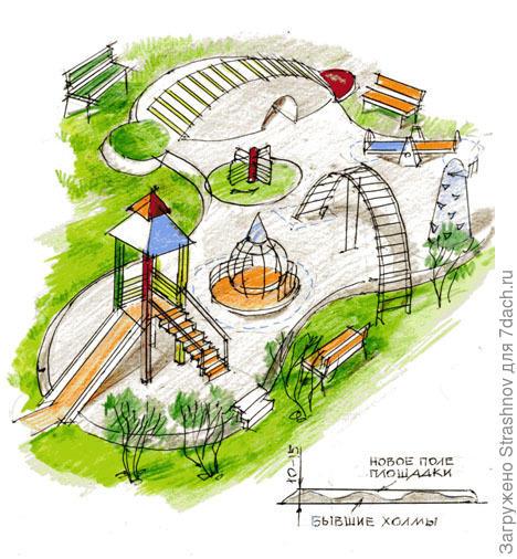 детская площадка на холмах