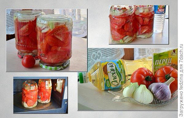 помидоры в масле