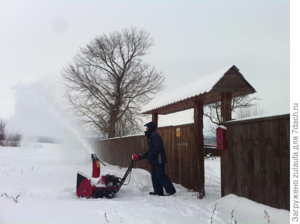 убираем снег сегодня