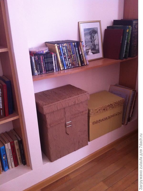 две коробки для бумаг