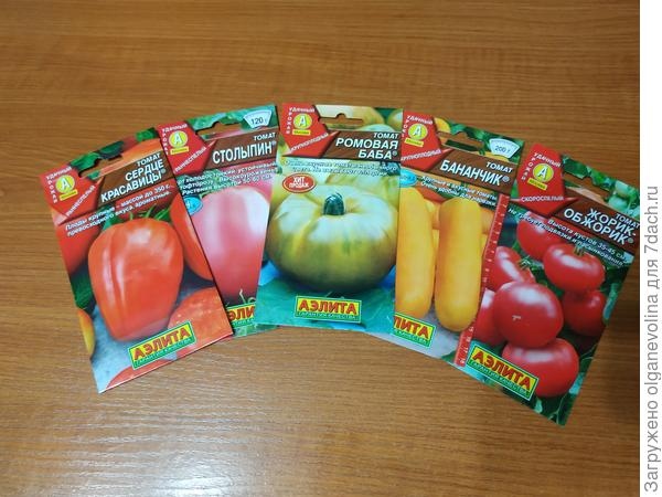 Чудо -томаты от АЭЛИТЫ!