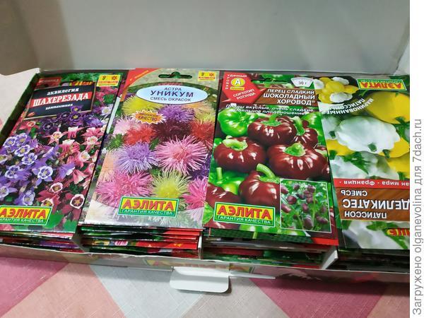 50 пакетов семян цветов и 53 пакета семян овощей!