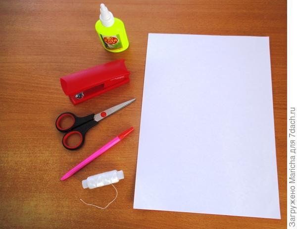 """Ход работы. Лист бумаги складываем """"гармошкой"""".Чтобы получилось быстро и ровно"""