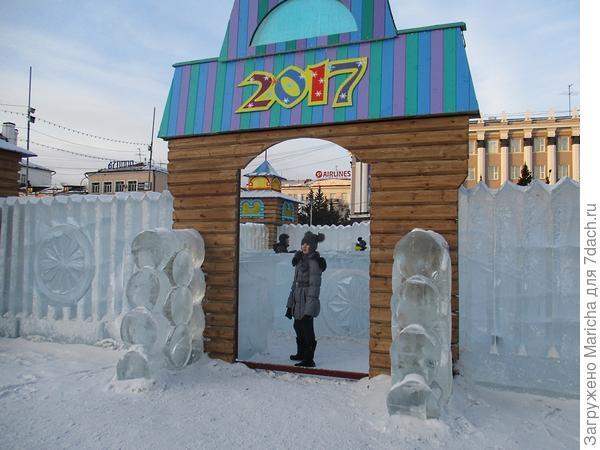 """Вход в ледяной """"Лабиринт""""."""