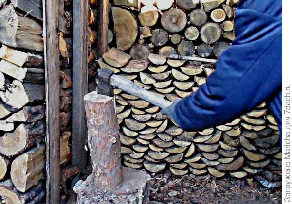 Расколка дров.
