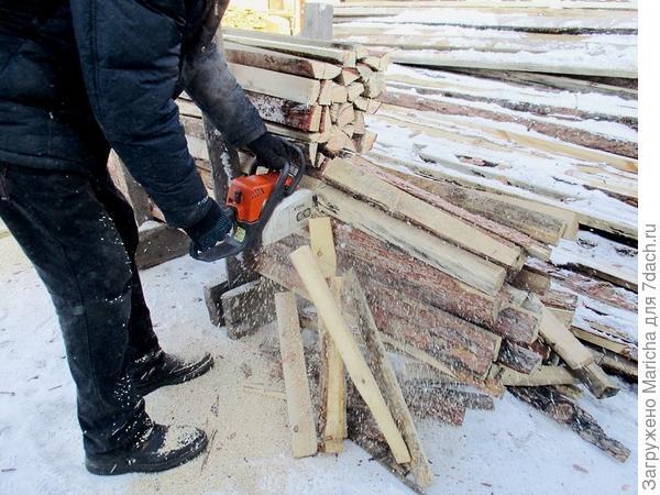 Распилка дров.