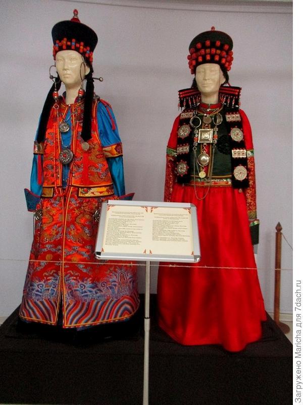 Женский бурятский костюм
