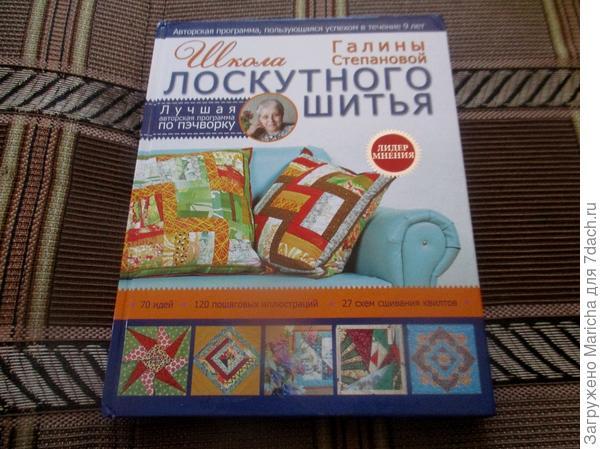 Моя подарочная книга