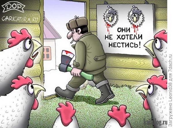 На заметку, с юмором)))