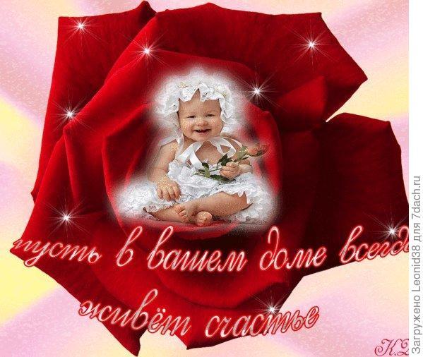 Ирина искренне рад за вас, дождались внука. Мои только в августе обещаются. Здоровья и счастья Бабуле и внуку.