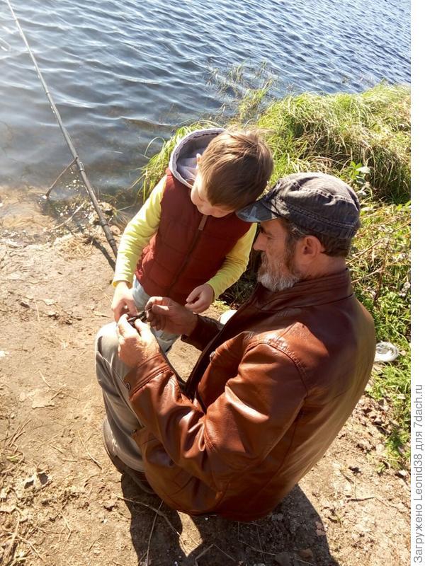 дед с внуком на рыбалке