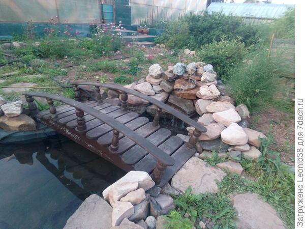 У меня такой мостик на водоеме, а в каменной горке водопадик. Может сгодится, для примера.