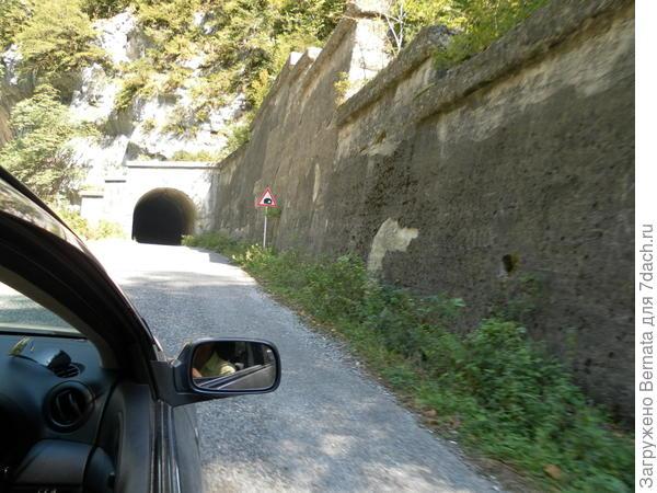туннель