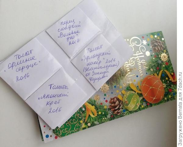 Танюш, спасибо :))