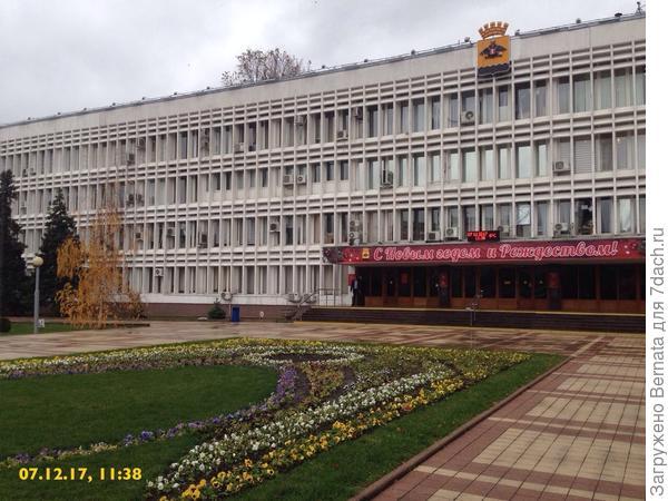 Обратите внимание на надпись на здании:))