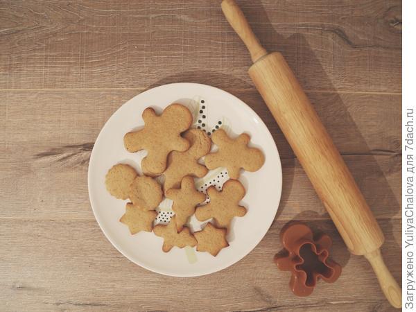готовые печенюшки