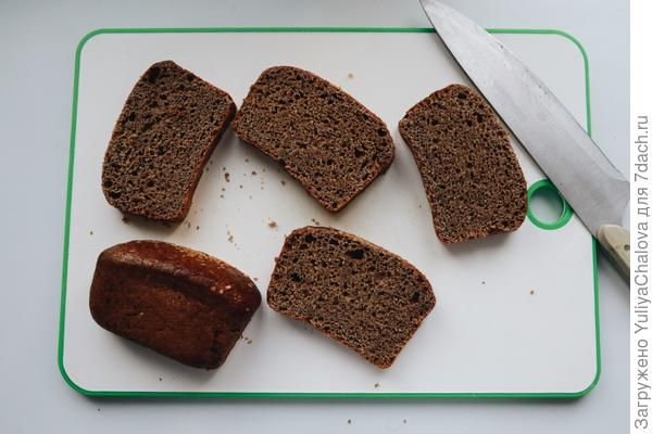 нарезали хлеб