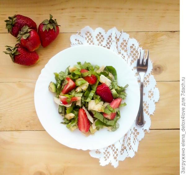 Салат из клубники, куриной грудки и авокадо.