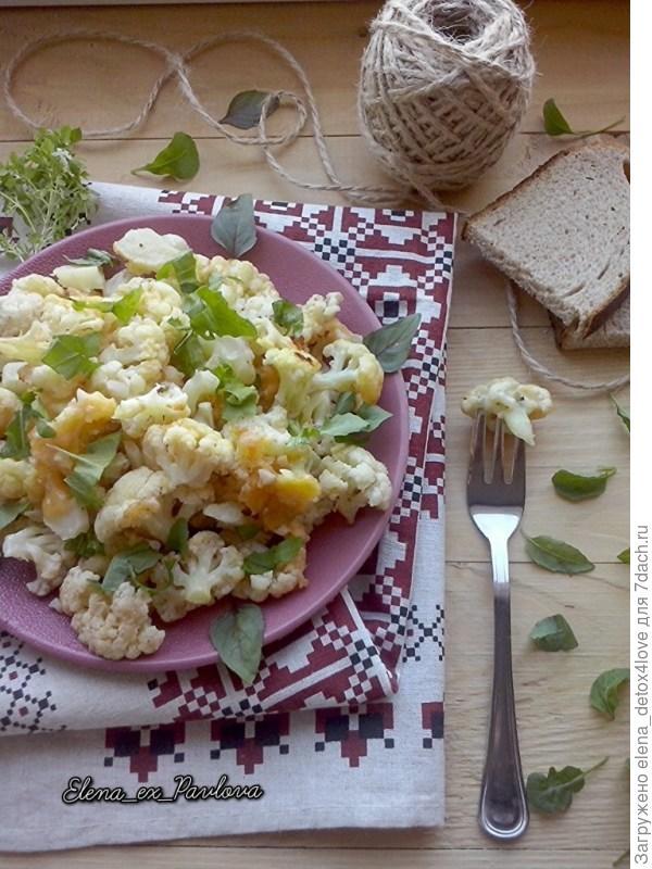 Цветная капуста с зеленью,  чесноком и сыром.