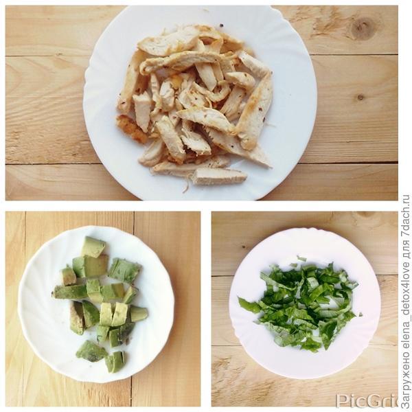 Куриная грудка отварная, авокадо, листовой салат.