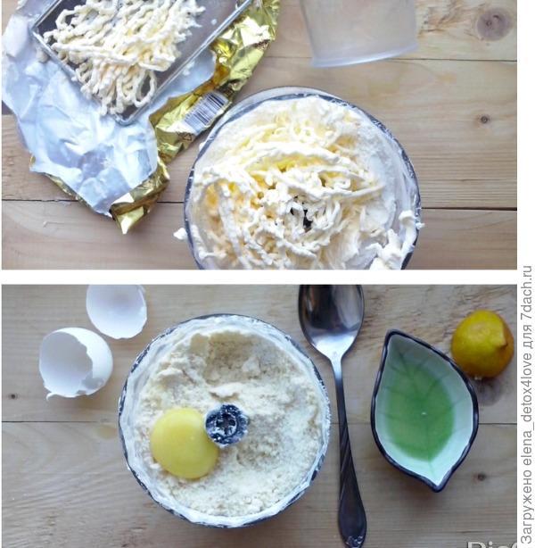 Готовим тесто для тарта