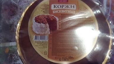 Бисквитные кофейные коржи
